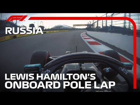 ルイス・ハミルトンがポールポジションを獲得したオンボード映像。F1 ロシアGP 最速ラップをオンボード映像で