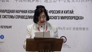 """Э.П. Пивоварова: """"КНР: независимость в выборе «пути, теории и строя»"""""""