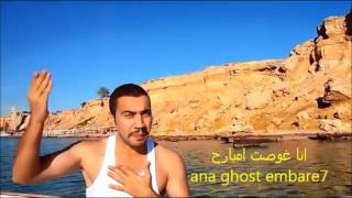 Exciting Arabic Lesson in the red sea about Grammar