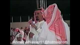 تحميل اغاني موال احمد الناصر ...اليوم يالأجواد كلش على الكيف MP3