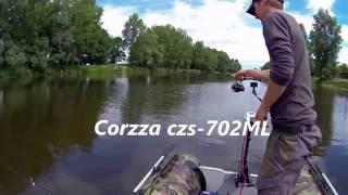 Major craft corzza czs 642ul