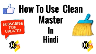 How To Download and  Use Clean Master For Android ( Hindi )