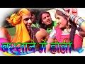 New Holi Song    Barsane Me Holi    बरसाने में होली     Dinesh Gujjar    Rathor Cassette