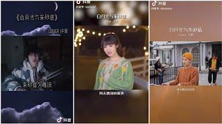 [TikTok] Bạch Nguyệt Quang Và Nốt Chu Sa《白月光与朱砂痣》|| Những Bản Cover Hot Nhất Trên Douyin