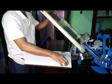b9ddfef41 T Shirt Printer in Hyderabad, Telangana   T Shirt Printer Price in ...