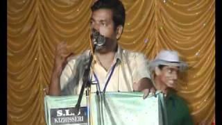 Abdurahman Pulpatta, IUML, MYL, MSF Disk1