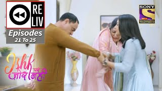 Weekly Reliv - Ishk Par Zor Nahi - 12th April To 16th April 2021 - Episodes 21 To 25