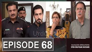 Bharosa Pyar Tera EP 68 Teaser | Bharosa Pyar Tera Episode 68 Teaser | Bharosa Pyar Tera Episode 68