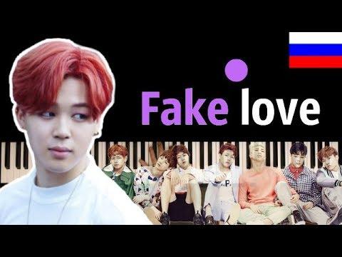 BTS - Fake love (НА РУССКОМ) ● караоке | PIANO_KARAOKE ● ᴴᴰ + НОТЫ & MIDI