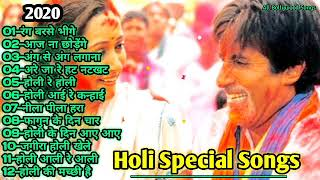 Best Bollywood Holi Songs Holi Special Songs 2020 Festival Of
