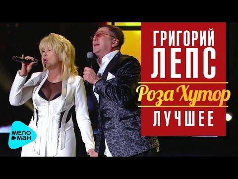 Григорий Лепс и Ирина Аллегрова - Ангел завтрашнего дня (Рождество - Роза Хутор 2016)