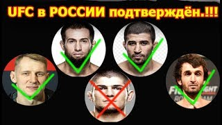 Турнир ЮФС в Москве (15.09.2018) ПОДТВЕРЖДЁН...