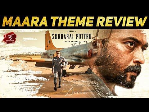 Maara Theme | Soorarai Pottru | Suriya | G.V. Prak..