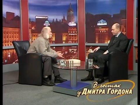 """Иван Марчук. """"В гостях у Дмитрия Гордона"""". (2005) - YouTube"""