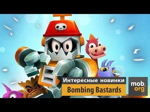 Интересные Андроид игры:  Bombing bastards Touch!