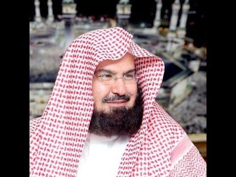 سورة التوبة كاملة بصوت الشيخ عبد الرحمن السديس