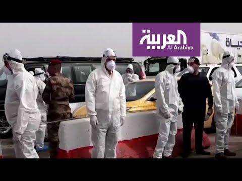 العرب اليوم - شاهد: العراق يلجأ إلى