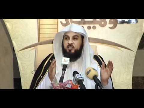 محاضرة ::: اخبار الانبياء للشيخ محمد العريفي
