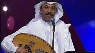 عبادي الجوهر - تصدق عاد   حفلة جدة 2004 تحميل MP3