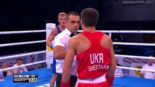 ЧМ-2017 (60kg) Юрий Шестак (UKR) — Калум Френч (ENG)