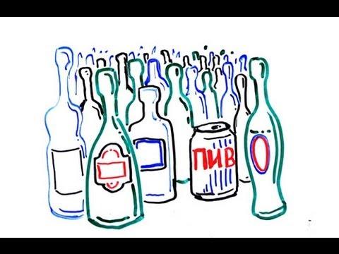 Близкий человек страдает алкоголизмом
