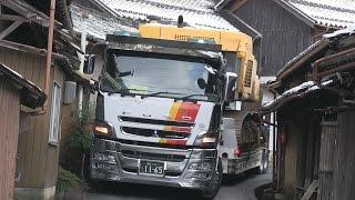 『新』日本に2台しかない16輪ステアリング装置付トレーラーを操る神業師