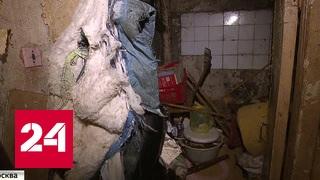 Видео: В ловушке вещей: когда соседи превращают жизнь в ад