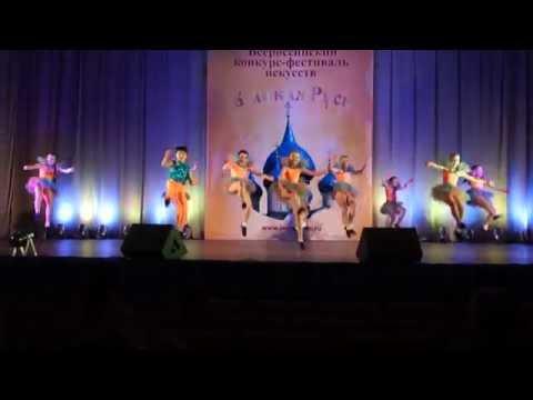 Образцовый ансамбль эстрадного танца
