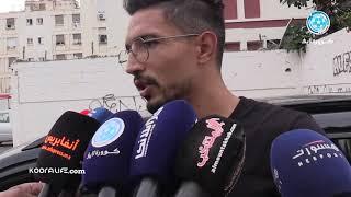 المهدي قرناص يؤكد أن الطاس أصدرت حكما لصالحه و هذا ما قاله بخصوص مشكلته مع الوداد