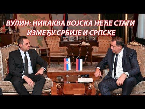 """""""Republika Srpska i Srbija imaju najbolju saradnju od kako postoji Republika Srpska. Naši odnosi su veoma produktivni i iskreni i predsednik Vučić uvek, u svakom svom nastupu u svakom promišljanju o srpskom narodu uvek na prvom mestu vodi…"""