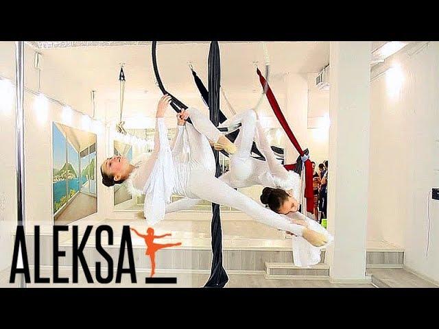 Танец на воздушном кольце, дуэт, воздушная гимнастика и акробатика в Aleksa Studio