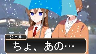【アニメ】相合傘がヘタすぎるカップルがマジで草WWWWWWWWWWWWWWWWWWWWWW