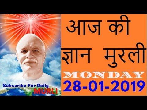 aaj ki murli 28-01- 2019 l today's murli l bk murli today l brahma kumaris murli l aaj ka murli (видео)