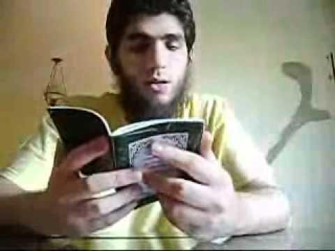 مسلم برازيلي أخر يقرأ بعض قِصار السُور