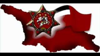 NATIONAL ANTHEM OF GEORGIA