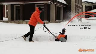 Снегоуборщик электрический Daewoo DAST 3000E