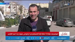 رصد أجواء الإضراب الشامل في رام الله والخليل احتجاجا على قانون الضمان الاجتماعي