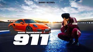 911 | Sidhu Moosewala | Raja Game Changerz | Full Song | Latests Punjabi Song 2018 | Bharat Records