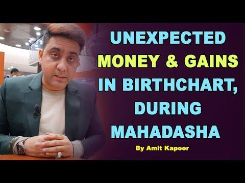 UNEXPECTED MONEY & GAINS IN BIRTHCHART, DURING MAHADASHA BY #ASTROLOGERAMITKAPOOR