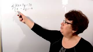 Решение систем уравнений методом подстановки