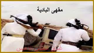 ذي ماله اخوه يتمي ع البلا صابر - محسن الأغبس|| كلمات: حسن أحمد دغشة الطالبي (حصرياً)