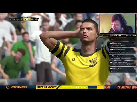 🔴 ДРАФТИМ В ОЖИДАНИИ FIFA 18