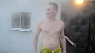 Что будет, если зимой из бани выйти голым на улицу?