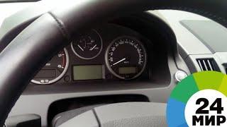 Обзор прессы: на машины россиян повесят «алкозамки» - МИР 24