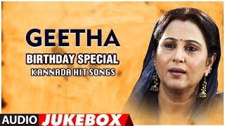 gratis download video - Geetha Kannada Hit Songs - Birthday Special | Kannada Old Hit Songs
