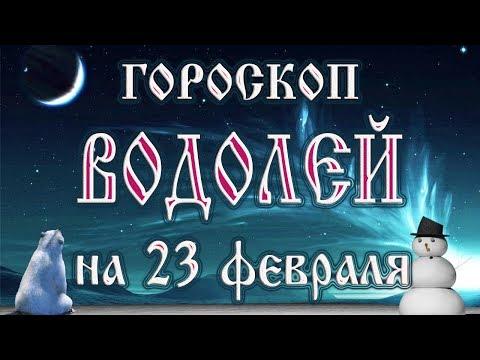 Рыбы на 2013 год гороскоп на