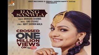 Rang Sanwla - Official Music Video
