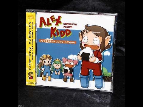Alex kidd BMX Trial  - SEGA  - OLd games -  GameeWTF