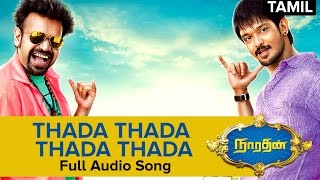 Thada Thada Thada Thada - Audio Song - Narathan