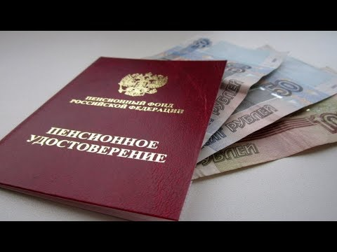 Сравниваем пенсии в Беларуси, России и в Украине
